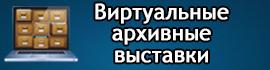 virtarhv